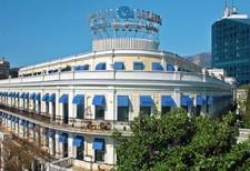 Oreanda Hotel 4*
