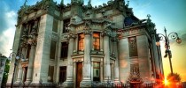 house with chimaeras or gorodetsky house. kyiv.jpg